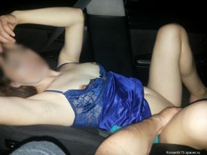 Русская баба кайфует от секса с другом - фото #30