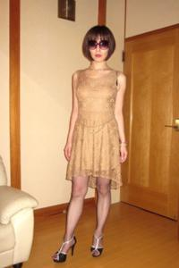 Пизда худой азиатской зрелки - фото #1